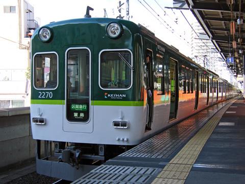 20080727_keihan_2200-02.jpg