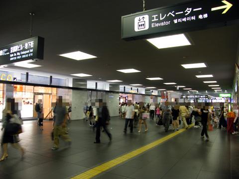 20080727_kyoto-04.jpg