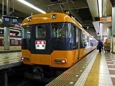 20080802_kintetsu_12200-01.jpg