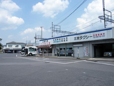 20080802_nabari-04.jpg