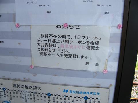 20080803_mino_ota-02.jpg