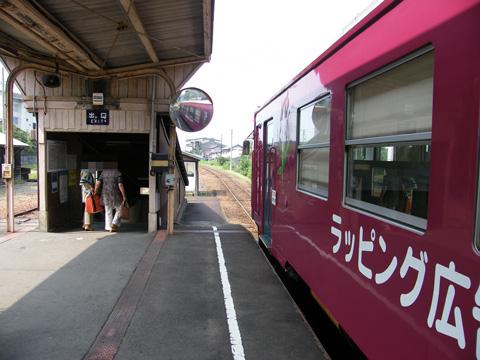 20080803_minoshi-03.jpg