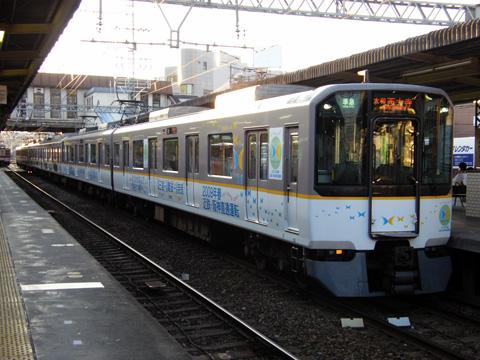 20080810_kintetsu_9020-01.jpg