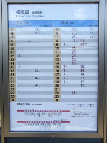 20080813_fuchu-09.jpg