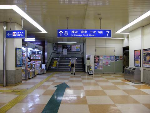 20080813_fukuyama-01.jpg