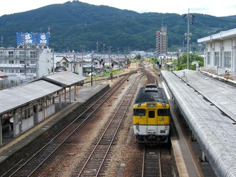 20080813_miyoshi-03.jpg