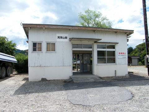 20080813_ozekiyama-02.jpg