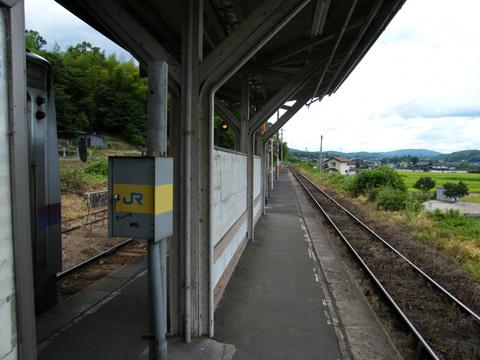 20080813_shiomachi-01.jpg