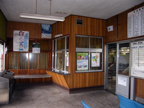 20080813_shiomachi-04.jpg