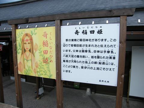 20080814_izumo_yokota-06.jpg
