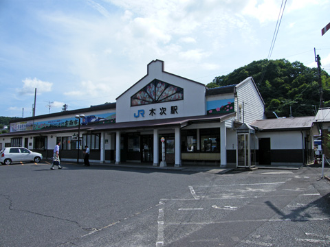 20080814_kisuki-01.jpg