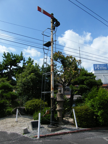 20080814_kisuki-03.jpg