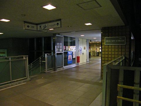 20080814_seno-04.jpg
