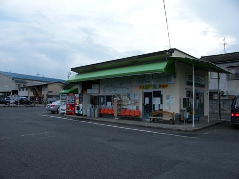 20080814_shobara_bc-01.jpg