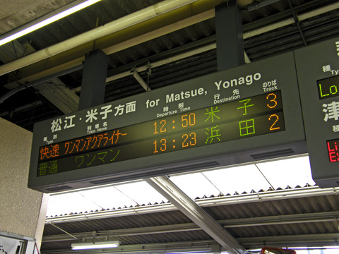 20080816_masuda-04.jpg
