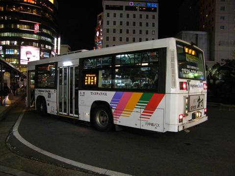 20080913_kawanakajima_bus-01.jpg