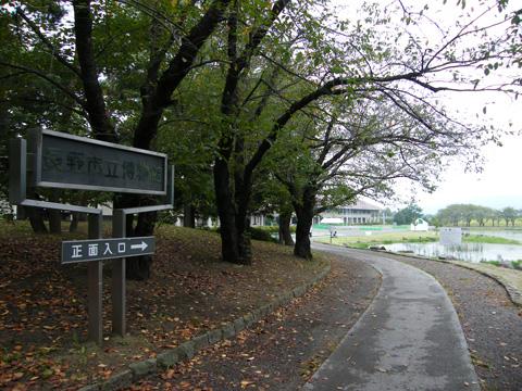 20080913_kawanakajima_kosenjo-02.jpg