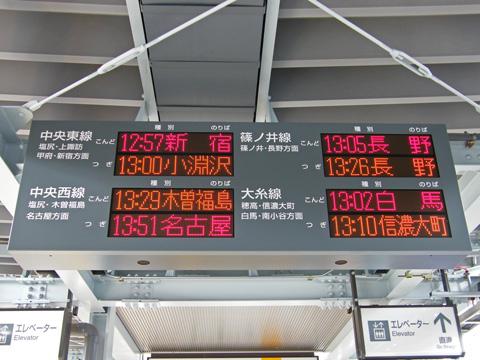 20080913_matsumoto-04.jpg