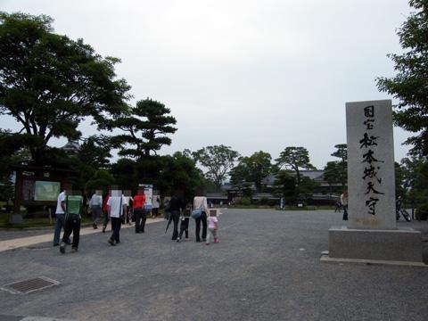 20080913_matsumoto_castle-02.jpg