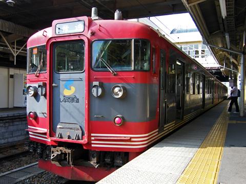 20080914_shinano_rail_115_1000-01.jpg
