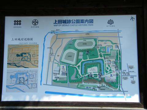 20080914_ueda_castle-03.jpg
