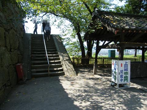 20080914_ueda_castle-06.jpg
