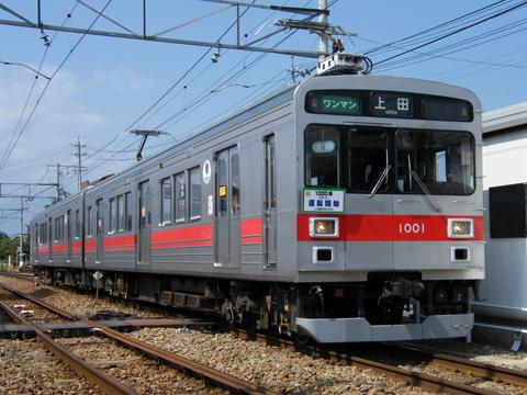 20080914_uetetsu_1000-02.jpg