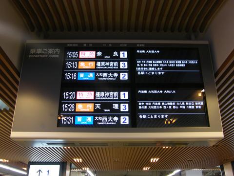 20080923_kyoto-01.jpg