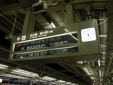 20081005_atami-02.jpg