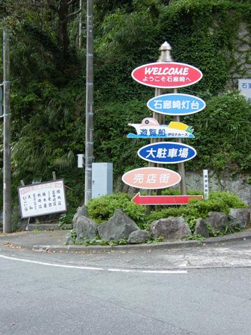 20081005_irozaki-01.jpg
