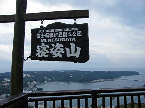 20081005_mt_nesugata-01.jpg