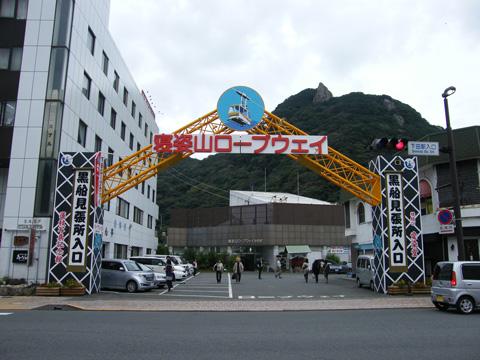 20081005_shimoda-01.jpg