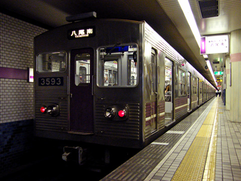 20081018_osaka_city_subway_30_sus-01.jpg