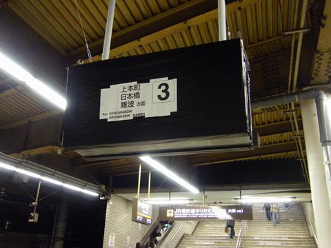 20081018_turuhashi-01.jpg