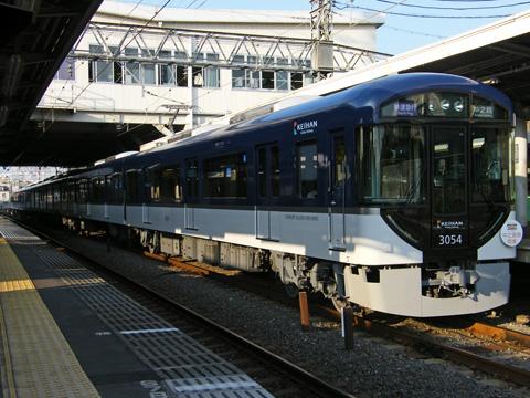 20081019_keihan_3000_2g-02.jpg