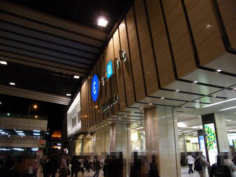 20081025_kyobashi-01.jpg