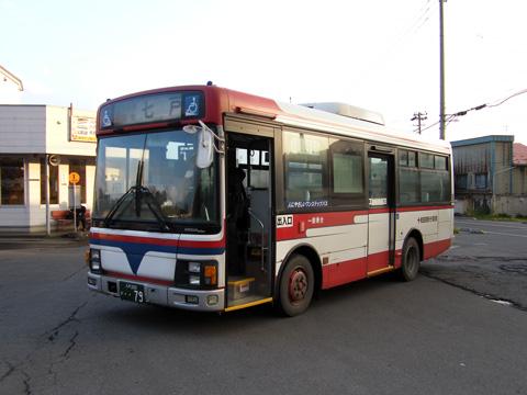 20081103_totetsu_bus-01.jpg