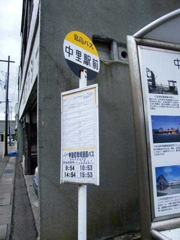 20081103_tsugaru_nakasato-02.jpg