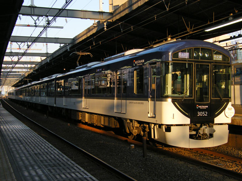 20081115_keihan_3000_2g-01.jpg