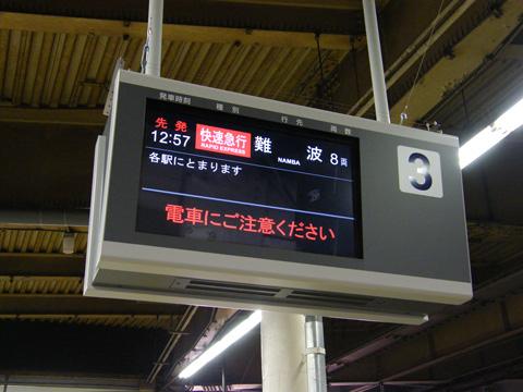 20081115_turuhashi-02.jpg