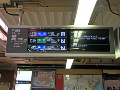 20081115_turuhashi-05.jpg