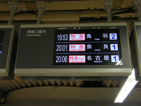20081115_turuhashi-07.jpg