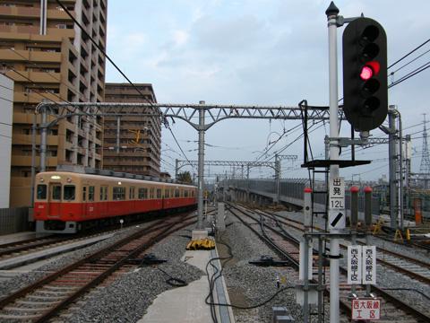 20081116_amagasaki-01.jpg
