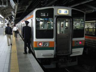 211系0番台 名古屋にて