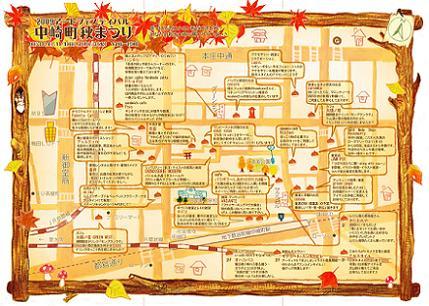 中崎秋祭り