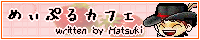 MapleCafe_Banner2.png
