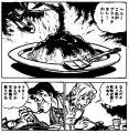 blackcurry.jpg