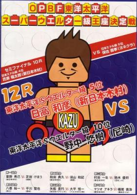 boxing0710291.jpg
