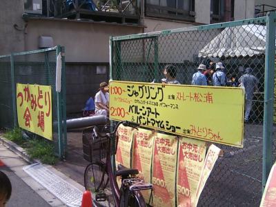 fujimidaishoueikai0807202.jpg