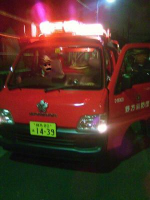 kasaiyobou0711131.jpg